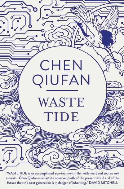 Waste Tide by Chen Qiufan