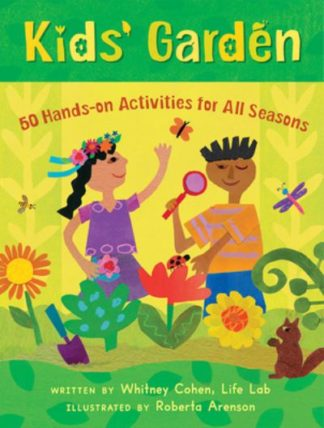 Kids' Garden by Whitney Cohen
