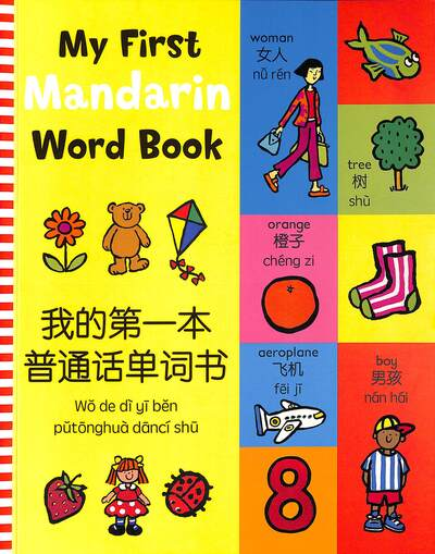 My First Mandarin Word Book by  Kingfisher
