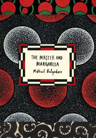 The Master and Margarita (VCR) by Mikhail Afanase Bulgakov