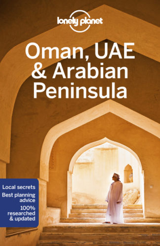 Oman Uae & Arabian Peninsula 6 by  ,