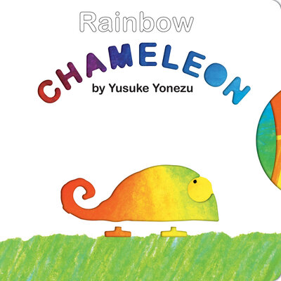Rainbow Chameleon by Yusuke Yonezu